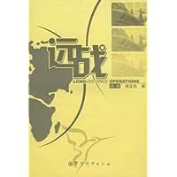 http://ec4.images-amazon.com/images/I/41pVN35p8LL._AA200_.jpg