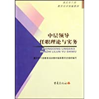 http://ec4.images-amazon.com/images/I/41pWvxLrgQL._AA200_.jpg