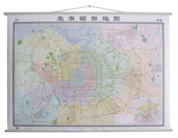 北京城市地图 2014新版 1.5米X1.1米 北京商务政务写字楼办公用地图.pdf