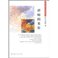 http://ec4.images-amazon.com/images/I/41pYDiuU53L._AA200_.jpg