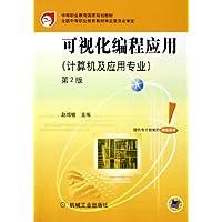 http://ec4.images-amazon.com/images/I/41pZZl2nq-L._AA200_.jpg