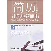 http://ec4.images-amazon.com/images/I/41pZzZC1fML._AA200_.jpg