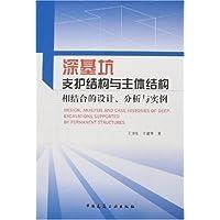 http://ec4.images-amazon.com/images/I/41pbhCrkfxL._AA200_.jpg