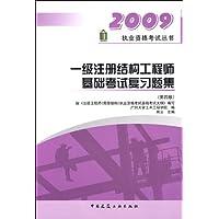 http://ec4.images-amazon.com/images/I/41pfvizrORL._AA200_.jpg