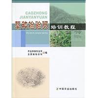 http://ec4.images-amazon.com/images/I/41piI7zlJML._AA200_.jpg