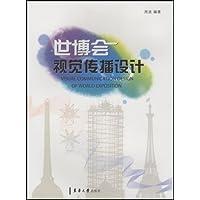 http://ec4.images-amazon.com/images/I/41piQOdNEjL._AA200_.jpg