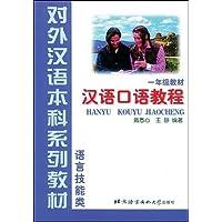 http://ec4.images-amazon.com/images/I/41pjT9ql6DL._AA200_.jpg