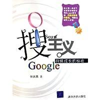 http://ec4.images-amazon.com/images/I/41poigpGK6L._AA200_.jpg