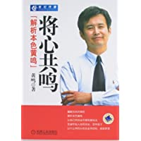 http://ec4.images-amazon.com/images/I/41pp6FsM4YL._AA200_.jpg