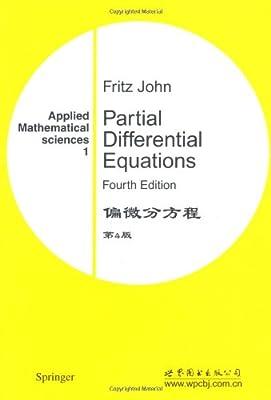 偏微分方程.pdf