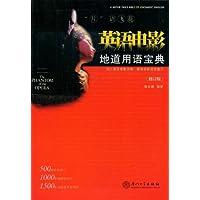http://ec4.images-amazon.com/images/I/41puH3H-XfL._AA200_.jpg