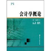 http://ec4.images-amazon.com/images/I/41puUpd44LL._AA200_.jpg