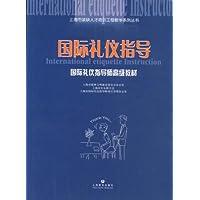 http://ec4.images-amazon.com/images/I/41pvlMgN-3L._AA200_.jpg