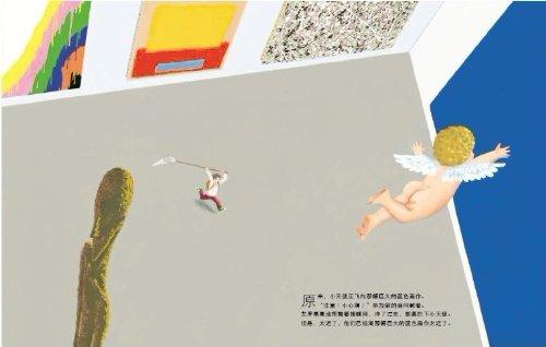 http://ec4.images-amazon.com/images/I/41pwy7MQO8L.jpg