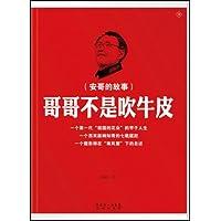 http://ec4.images-amazon.com/images/I/41pydGPKR0L._AA200_.jpg