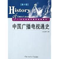 http://ec4.images-amazon.com/images/I/41q0swBm6oL._AA200_.jpg