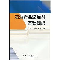 http://ec4.images-amazon.com/images/I/41q3DGiCzAL._AA200_.jpg