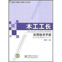 http://ec4.images-amazon.com/images/I/41q3EE1dK7L._AA200_.jpg