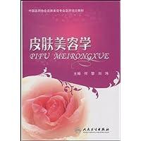 http://ec4.images-amazon.com/images/I/41q4ZEn7OhL._AA200_.jpg