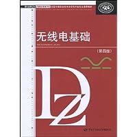 http://ec4.images-amazon.com/images/I/41q5UXa1HRL._AA200_.jpg