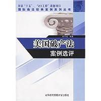 http://ec4.images-amazon.com/images/I/41q80lXVNxL._AA200_.jpg