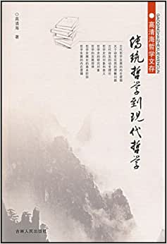 1920x1080高清海风景