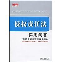 http://ec4.images-amazon.com/images/I/41q8PkkeZ0L._AA200_.jpg