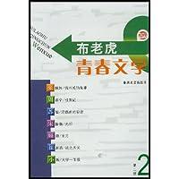 http://ec4.images-amazon.com/images/I/41q8duiUJ5L._AA200_.jpg