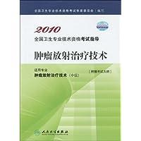 http://ec4.images-amazon.com/images/I/41q9pnw-RaL._AA200_.jpg
