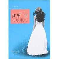 http://ec4.images-amazon.com/images/I/41qASJV67QL._AA200_.jpg