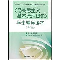 http://ec4.images-amazon.com/images/I/41qAZA%2BEd-L._AA200_.jpg
