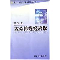 http://ec4.images-amazon.com/images/I/41qCXtdUbqL._AA200_.jpg