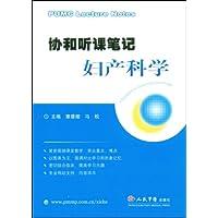 http://ec4.images-amazon.com/images/I/41qCs6JjFcL._AA200_.jpg