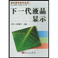 http://ec4.images-amazon.com/images/I/41qII15jOsL._AA200_.jpg