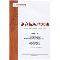 http://ec4.images-amazon.com/images/I/41qQAX46U1L._AA200_.jpg