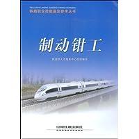 http://ec4.images-amazon.com/images/I/41qRZACdTaL._AA200_.jpg