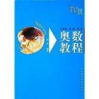 http://ec4.images-amazon.com/images/I/41qSt4hVj5L._AA200_.jpg