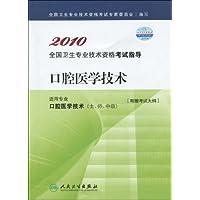 http://ec4.images-amazon.com/images/I/41qU%2BJ2cFKL._AA200_.jpg