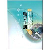 http://ec4.images-amazon.com/images/I/41qV5U80vdL._AA200_.jpg