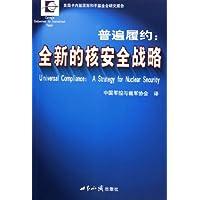 http://ec4.images-amazon.com/images/I/41qWOVjyYTL._AA200_.jpg