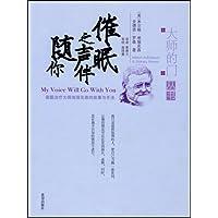 http://ec4.images-amazon.com/images/I/41qXRQVYsuL._AA200_.jpg