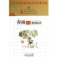 http://ec4.images-amazon.com/images/I/41qZKDbqI9L._AA200_.jpg