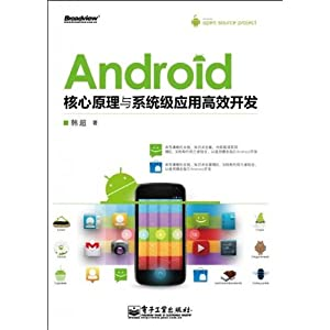 Android Agent 3.41067