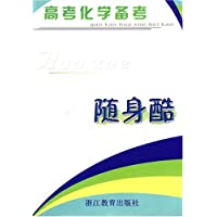 http://ec4.images-amazon.com/images/I/41qa%2BjIseKL._AA200_.jpg