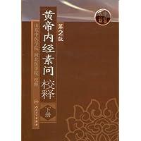 http://ec4.images-amazon.com/images/I/41qbkqc175L._AA200_.jpg