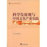 http://ec4.images-amazon.com/images/I/41qfJCPZdBL._AA200_.jpg