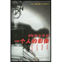 http://ec4.images-amazon.com/images/I/41qhWVW3DaL._AA200_.jpg