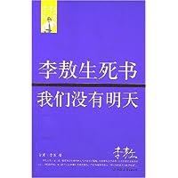 http://ec4.images-amazon.com/images/I/41qhdtVqfKL._AA200_.jpg
