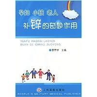 http://ec4.images-amazon.com/images/I/41qi5VvqeBL._AA200_.jpg