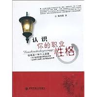 http://ec4.images-amazon.com/images/I/41qiO1jsCRL._AA200_.jpg